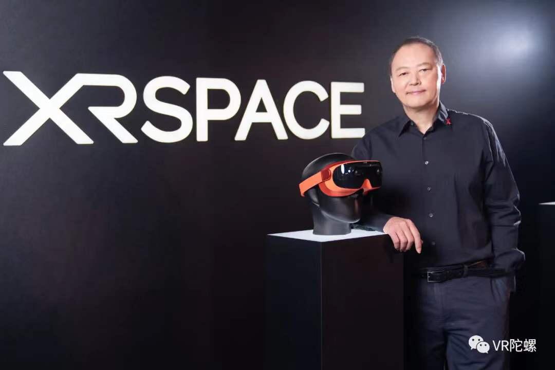 XRSPACE创始人周永明:如何从底层构建VR2.0的5G XR基础终端?