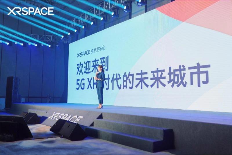 XRSPACE携手百度VR、中国电信天翼云VR、高通等合作伙伴共同进击VR2.0时代