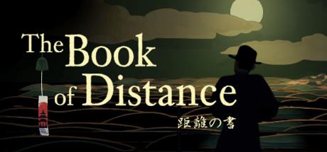 《距离之书》:用VR讲述艺术家冈田兰德尔的家族历史