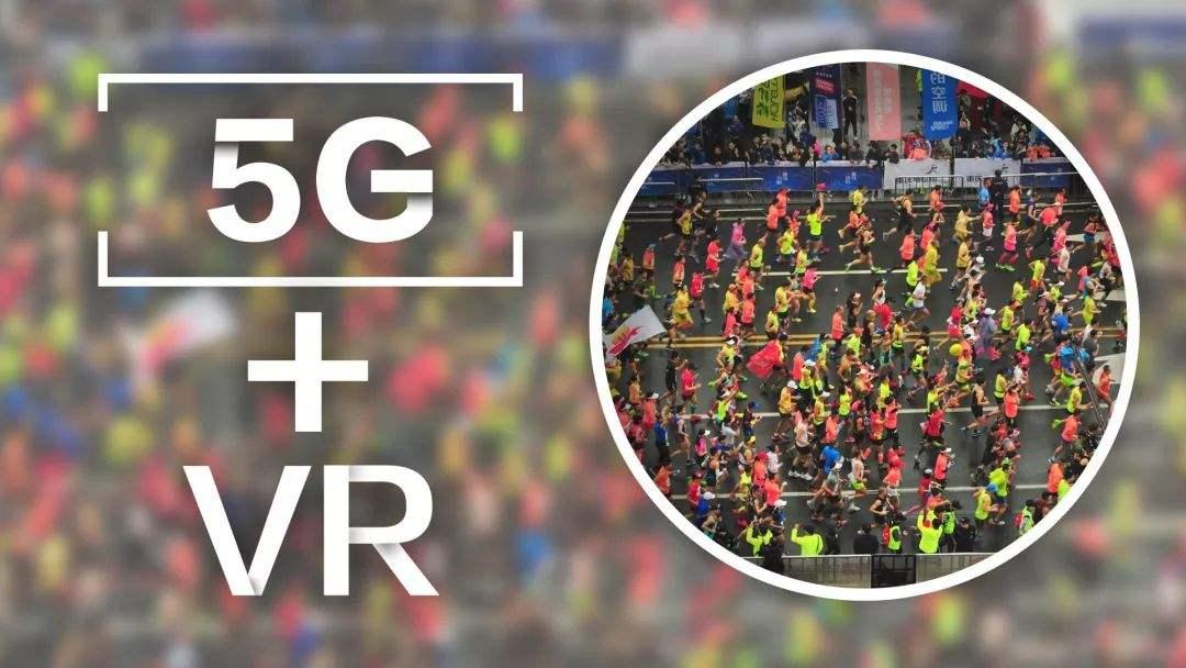 国务院办公厅:充分运用5G、VR、AR等现代信息技术开拓国际市场