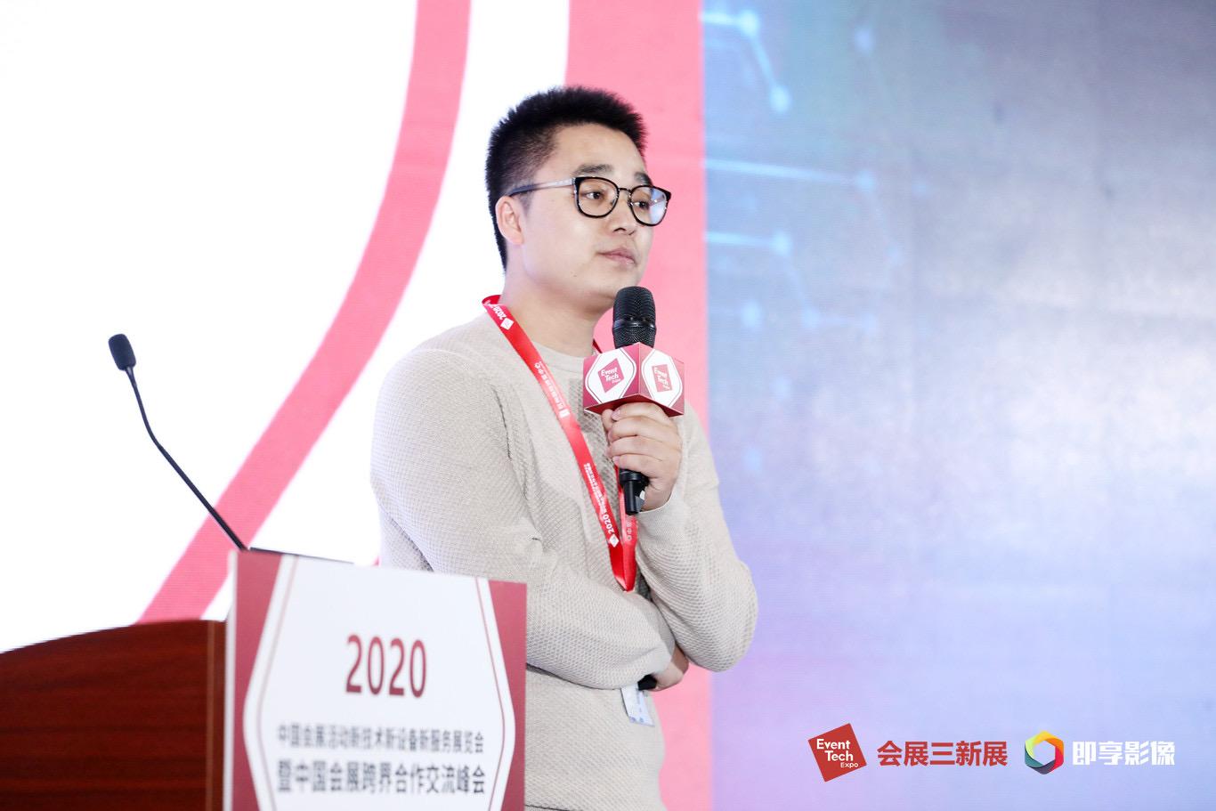 """百度VR助力会展业开启智能化""""重启键"""",受邀2020会展三新展分享创新案例"""