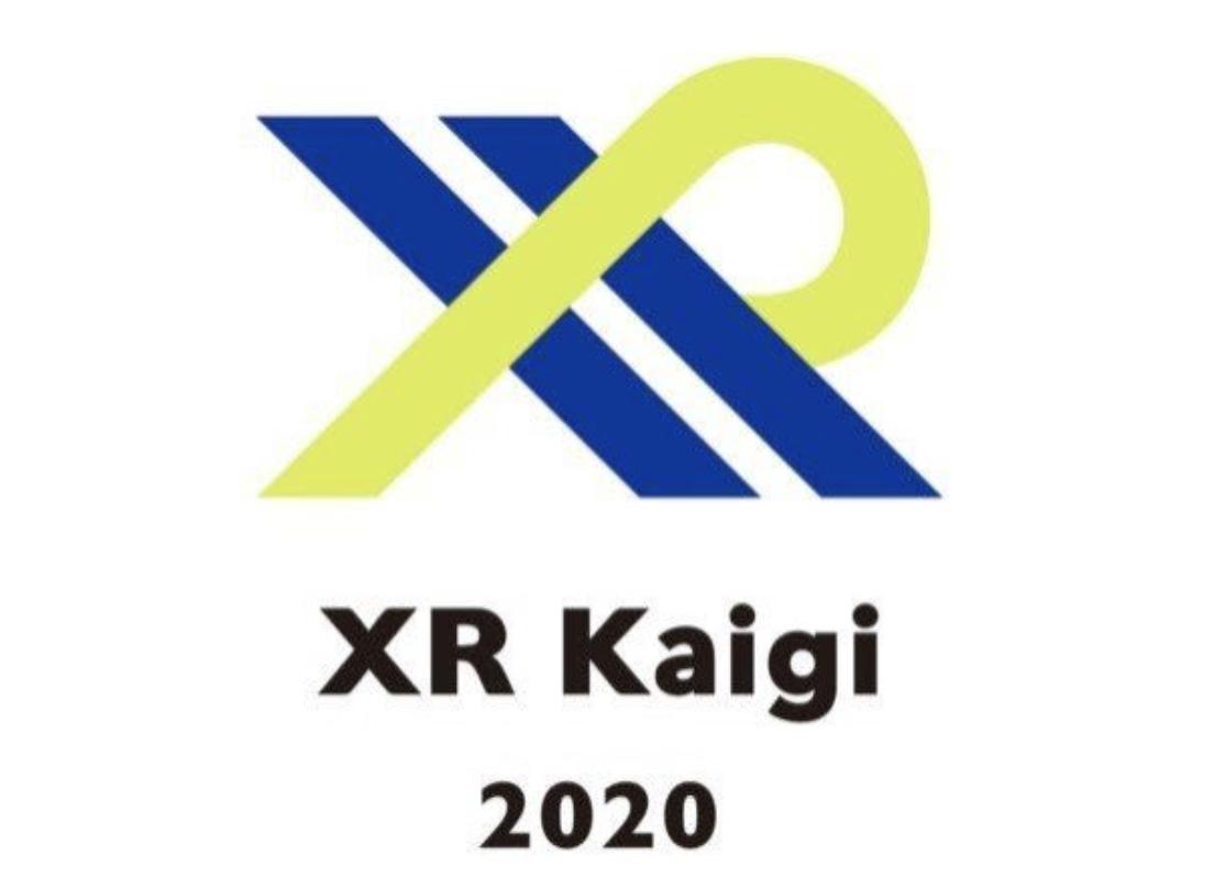 """[第五届] """" XR Kaigi 2020""""大会将于12月8日-10日在线上召开"""