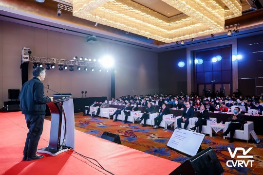 第六届中国虚拟现实产学研大会(CVRVT2020)在北京市石景山举办