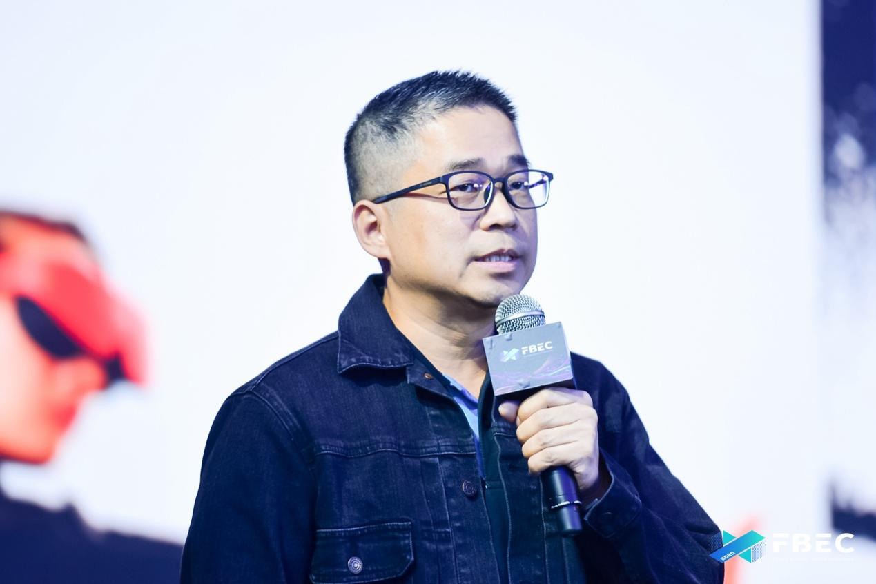 FBEC2020 |3Glasses总经理刘东奇:建设XR OMO生态池,让真正的潜在用户被看到、被挖掘