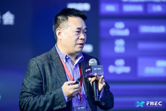 FBEC2020 | 华为李腾跃:AR&VR赋能生态,共创数字新世界