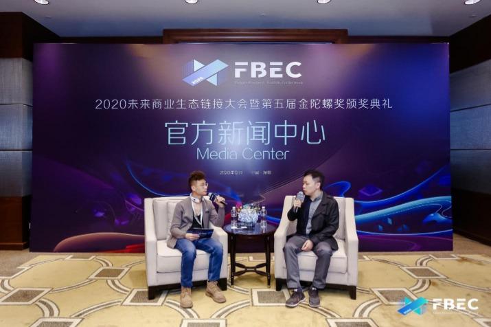 FBEC2020 | 专访丁香网络VR+乐园总裁罗维:关于VR密室逃脱的经营方式