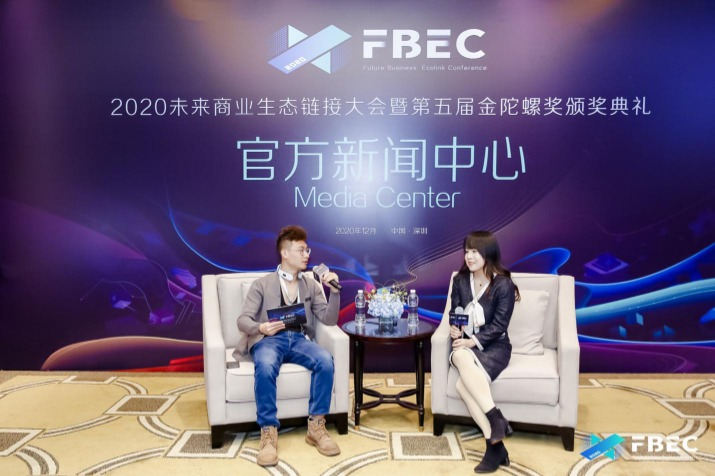 FBEC2020 | 专访网易影核总经理曹安洁:VR游戏领域的战略布局