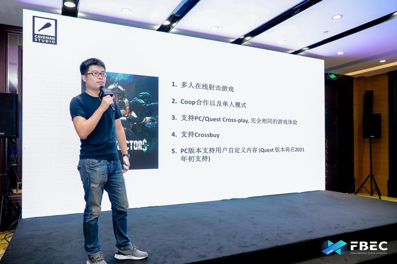 FBEC2020 | Caveman Studio创始人丁伟瀚:VR游戏如何上线Oculus Quest平台?