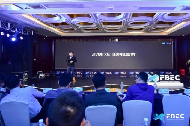 FBEC2020 |影创科技副董事长胡金鑫:XR将迎来爆发,未来把资源和精力更多的给与开发者
