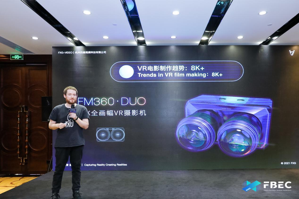 FBEC2020|杭州西顾视频CEO Nikk:国际VR电影行业是如何制作内容并盈利的