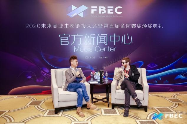 FBEC2020 | 专访杭州西顾视频科技创始人Nikk Mitchell:VR影视的未来方向