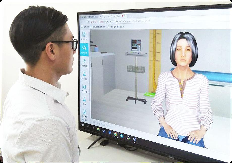 台湾医疗公司Innova研发出一款虚拟临床诊疗训练系统V-DxM