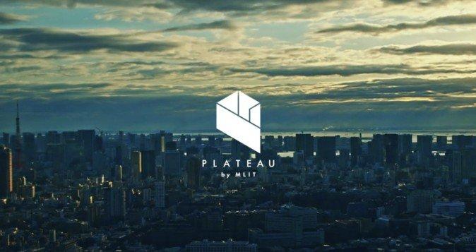 """日本国土交通省发起""""PLATEAU项目"""",推动3D城市模型建立及开放数据获取"""