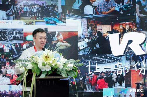 FBEC2020 | VRplay创始人潘博航:关注VR内容开发者和消费者,帮助国内VR内容走向正循环