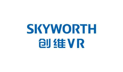 创维VR 的2020回顾!VR设备元旦优惠活动开启!