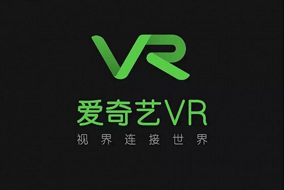 爱奇艺VR完成数亿元B轮融资,创2020年至今国内VR领域单笔融资最高记录