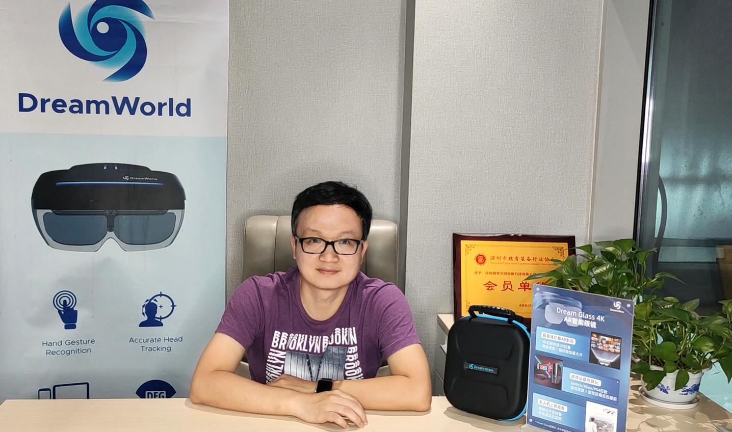 【专访】4个月售出7000台,Dream Glass如何破局消费级AR市场