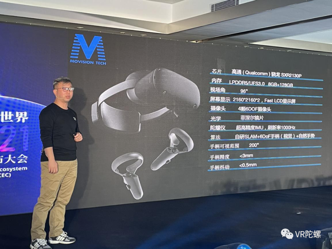 基于海内外生态差异,国内VR内容如何探索新的发展路径?