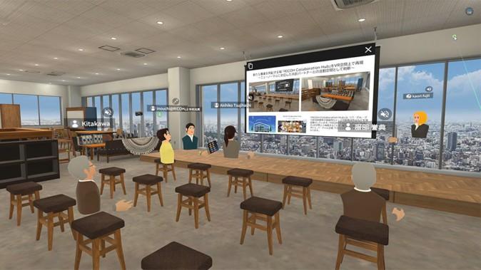 日本理光开放VR版协作中心,支持远程参与其技术展示会议
