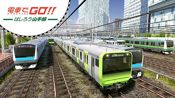 VR版火车模拟器上线日本PSVR平台