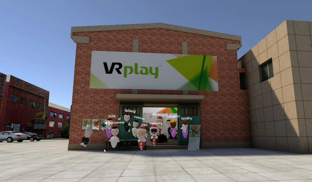 第七届 VRplay 虚拟娱乐嘉年华在线上成功举办