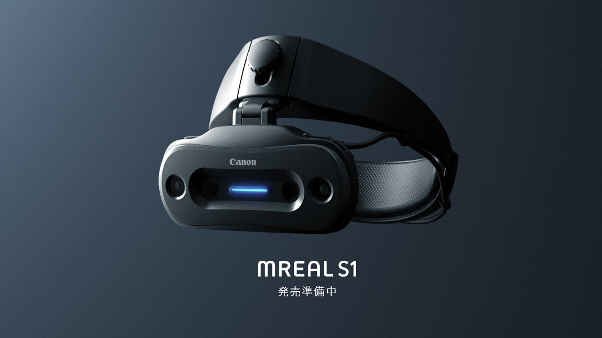 佳能将于2月发布MR头显MREAL S1,起售价或高达24.9万元