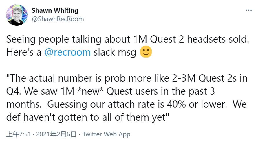 陀螺研究院:2020年Quest销量超300万台!