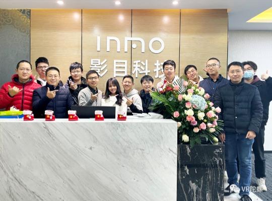 影目INMO完成数千万元天使轮融资,加速智能眼镜落地