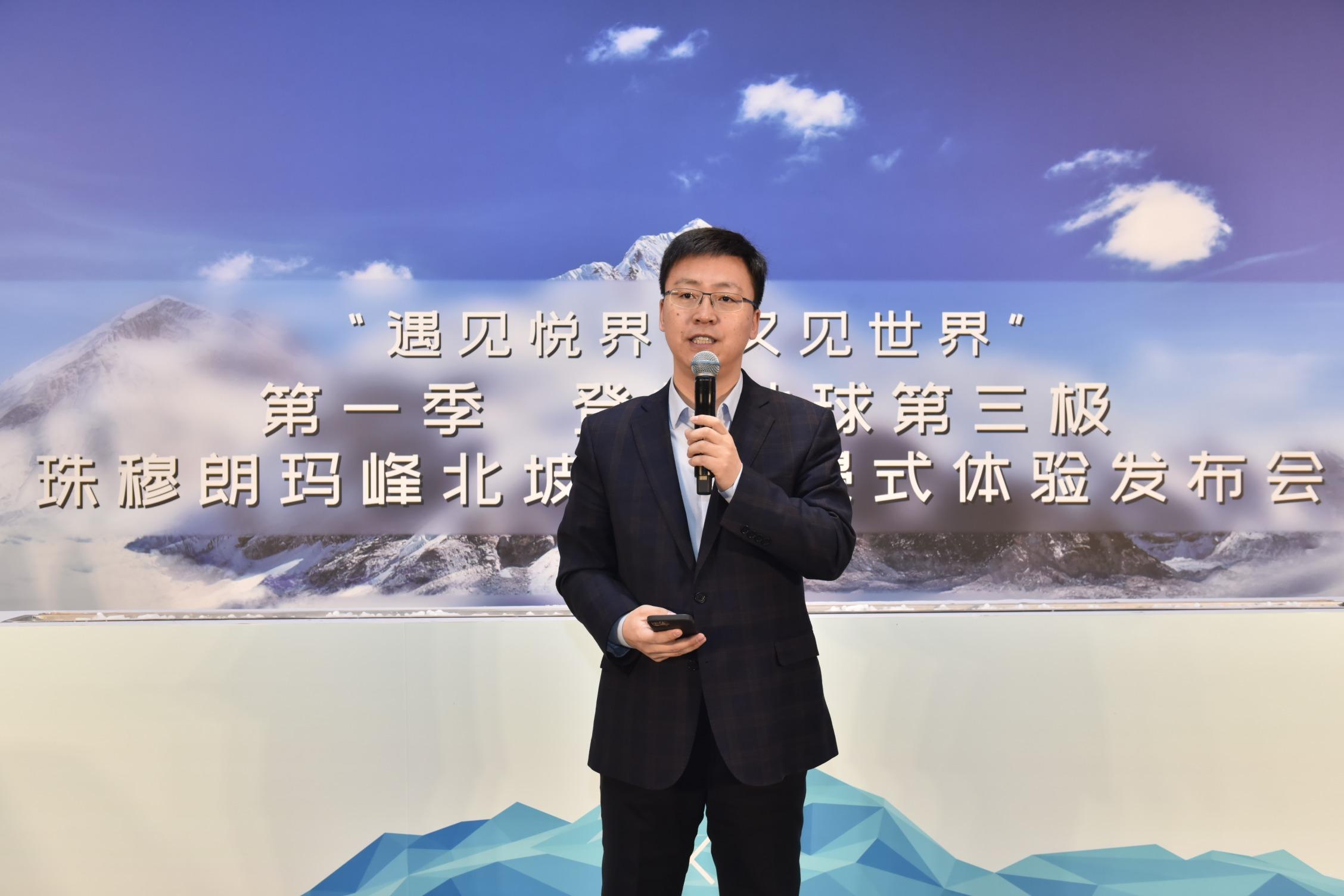 新意互动董事长兼CEO曲伟海:构建新型消费模式下的虚拟经济体