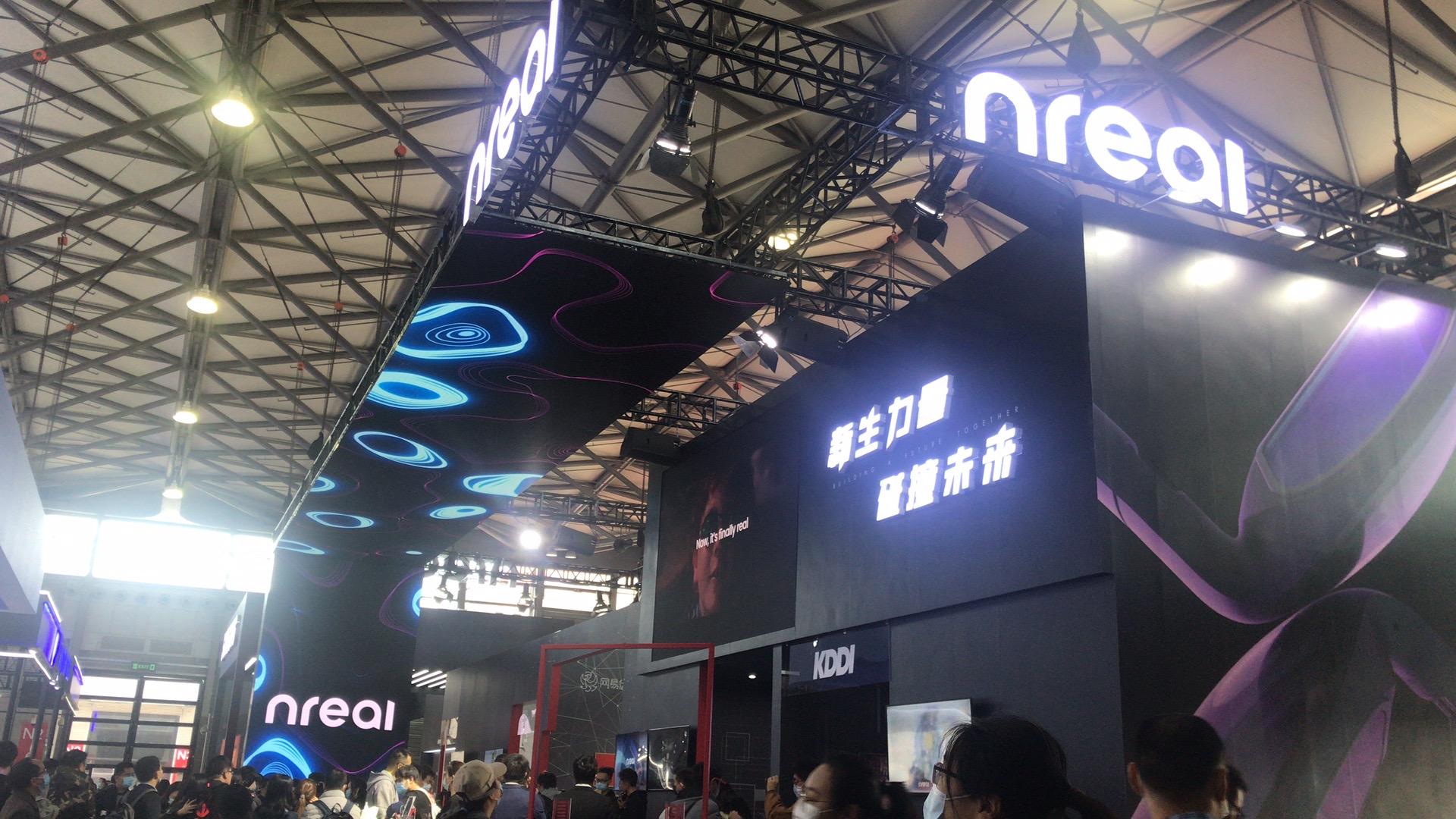 MWC2021丨Nreal设6大互动体验区并秀新品,展示5G+MR出海落地成果