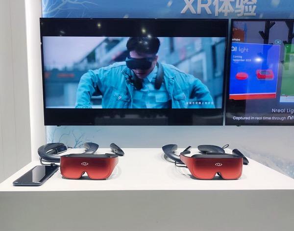 MWC2021丨3Glasses携X1S智慧眼镜亮相,聚焦XR产业生态
