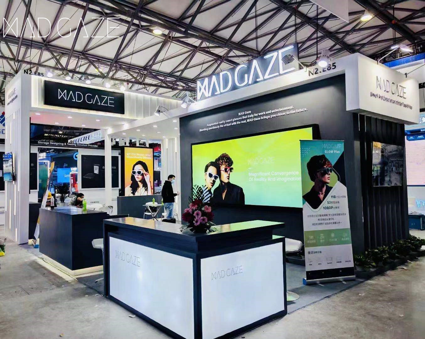MAD Gaze携最新核心技术产品GLOW出席2021MWC上海展