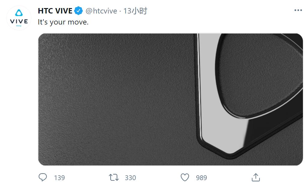 HTC Vive或暗示将发布新一代头显
