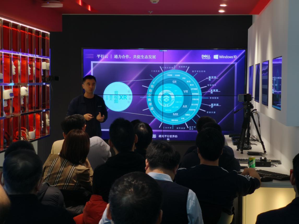 """聚焦""""视频融合+数字孪生"""",平行云举办2021首期主题沙龙"""