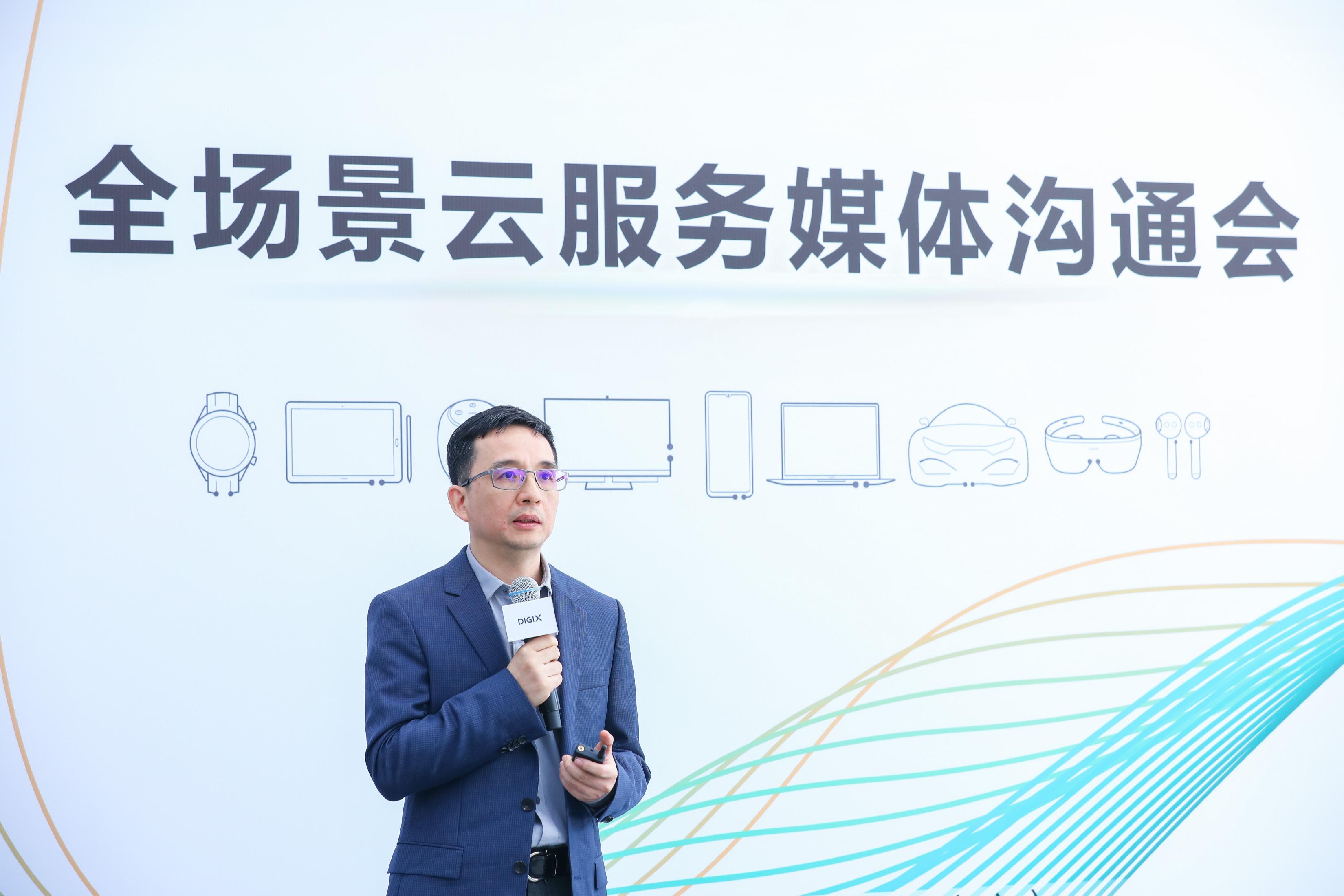 华为:VR正第二次由波谷走向波峰,华为VR Glass 6DoF游戏套装即将上市