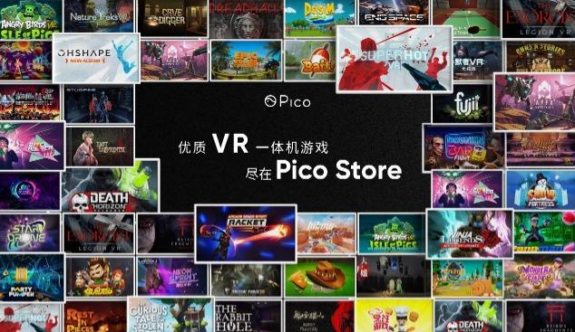 Pico在北美设立发行部门Pico Studios,从全球引入6DoF优质VR内容