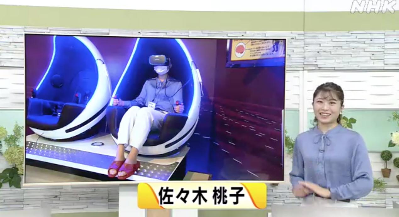 大朋VR推出4D-VR沉浸式科普体验项目,落地日本宫崎科技馆