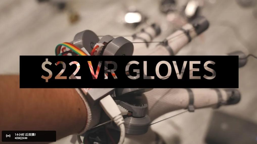 成本12美元!硬件黑客自制VR触觉手套