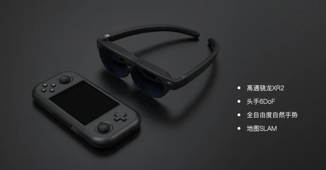 """影创科技头手6DoF MR眼镜""""鸿鹄""""将于4月20日开启预售"""