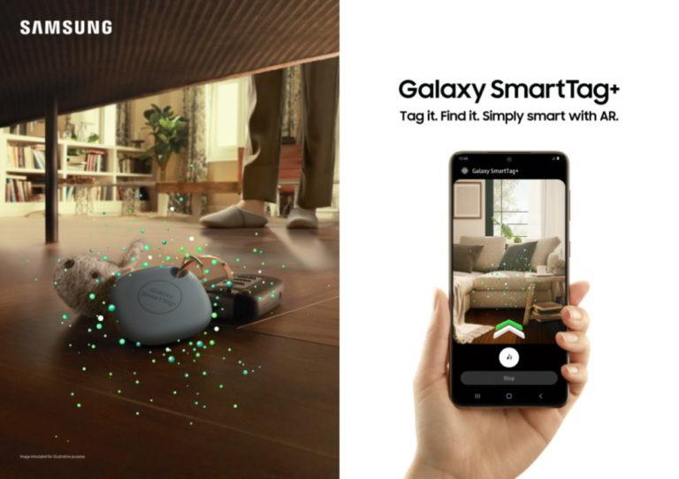 三星推出Galaxy SmartTag+,用户可利用AR导航寻找丢失物品