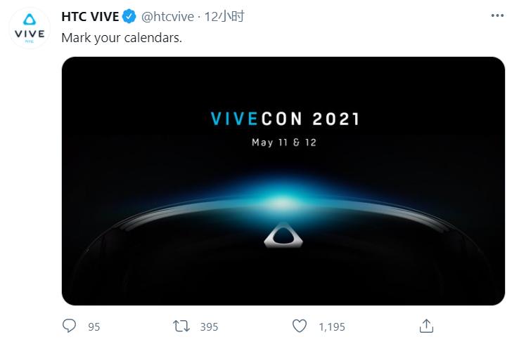 新的Vive头显终于来了?HTC宣布5月11日-12日举行VIVECON活动
