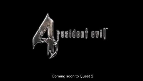 《生化危机4 VR》今年上线Quest 2,设双持武器和物理库存功能