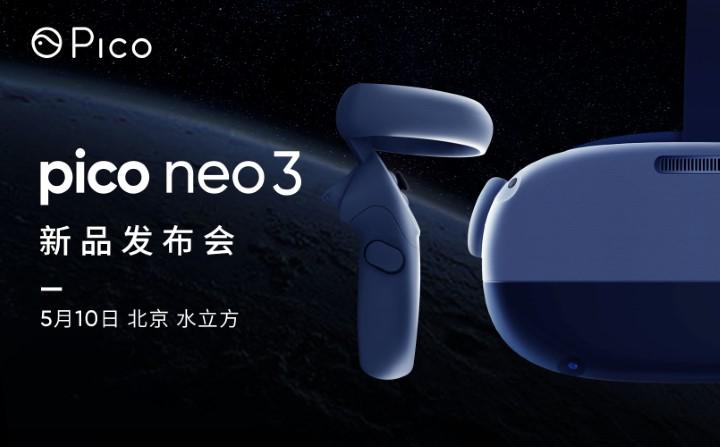多家媒体晒出Pico Neo 3邀请函,暗合Pico内容生态发力方向