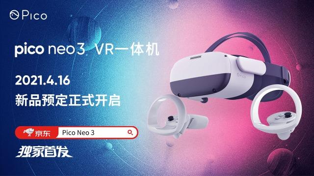Pico 发力内容生态 多款Quest 平台VR大作Neo 3同期上线