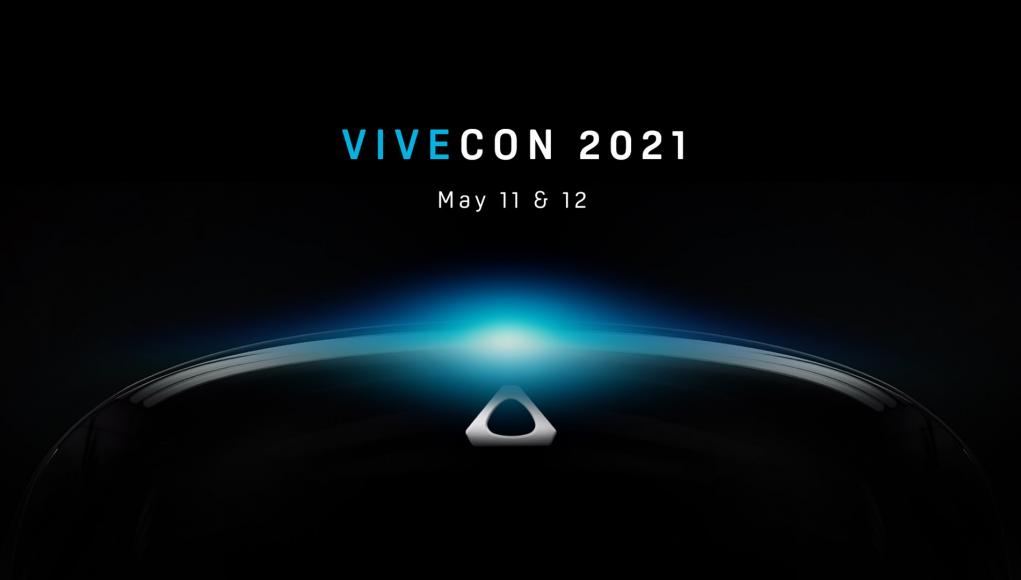 HTC或将于5月发布Vive Focus 3和Vive Pro 2,售价透露6500元起