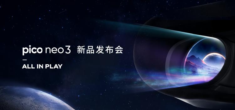 入门价格拉低至2499元,Pico Neo 3携VR大作正式发布!