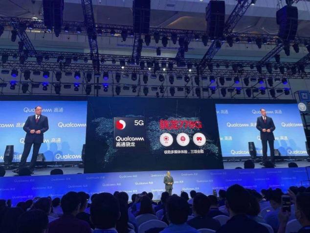"""高通技术合作峰会:高通5G""""生态圈""""加速构建XR世界"""