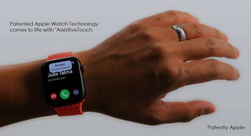 苹果Apple Watch手势新专利:可使用光学传感器识别用户手势