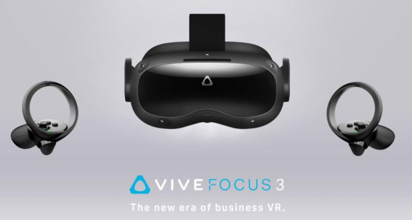 HTC Vive Foucs 3明天在欧洲开启预售