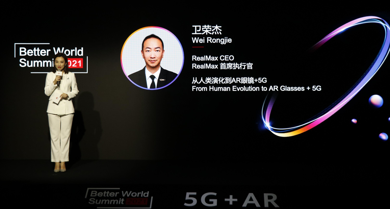 """REALMAX出席华为5G+AR峰会,分享黑科技AR眼镜""""REALMAX乾"""""""
